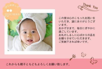 IMG_89601.jpg