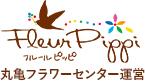 プリザーブドフラワー専門店 FleurPippi(フルールピッピ)